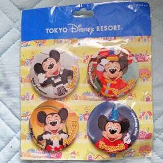 ミッキーマウス(ミッキーマウス)の未開封 ディズニー ミッキーマウス 缶バッジ 4個セット(キャラクターグッズ)
