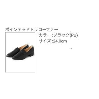 グレイル(GRL)の【美品】GRL ポインテッドトゥローファー(ローファー/革靴)