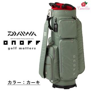 Onoff - 新品 グローブライド ONOFF オノフ キャディバッグ カーキ
