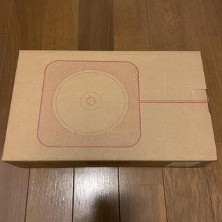 ムジルシリョウヒン(MUJI (無印良品))の新品 無印良品 壁掛式CDプレーヤー(ポータブルプレーヤー)