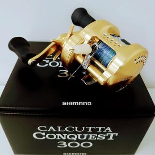 SHIMANO - 18カルカッタコンクエスト300【完全未使用品】