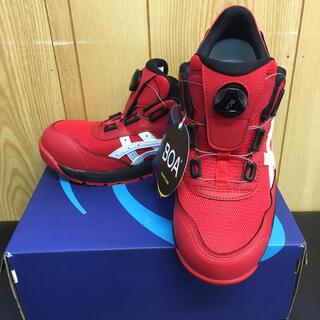 アシックス(asics)のアシックス 安全靴 CP209 BOA 25.5㎝(その他)