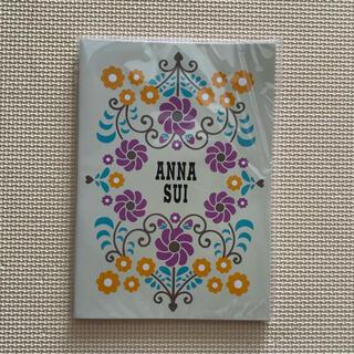 アナスイ(ANNA SUI)のノート ノートブック アナスイ ANNA SUI(ノート/メモ帳/ふせん)