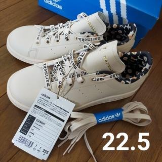 新品 マリメッコ アディダス スタンスミス スニーカー 22.5cm ウニッコ