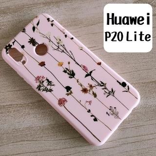 HUAWEI P20 Lite スマホケース ラインフラワー ピンク