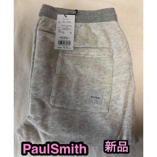 Paul Smith - Paul Smith 新品 ホームウェア マルチステッチ スウェットパンツ