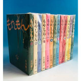 もやしもん 全13巻完結セット・石川雅之・イブニングKC(全巻セット)