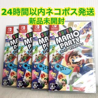 Nintendo Switch - 【新品未開封】スーパー マリオパーティ 4個セット