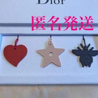 ディオール(Dior)のDior ディオール チャーム ノベルティ 未使用(ノベルティグッズ)