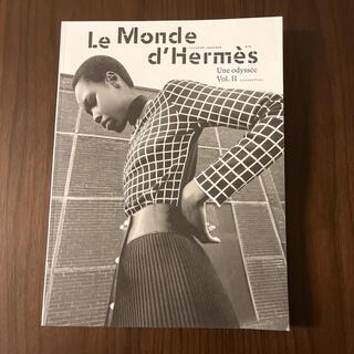 エルメス(Hermes)のエルメス / 最新号 ルモンドNo.79 エルメスの世界 2021年秋冬号(ファッション)