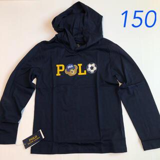 POLO RALPH LAUREN - ラルフローレン ポロベア フード付ロンT ネイビー サッカー M/150