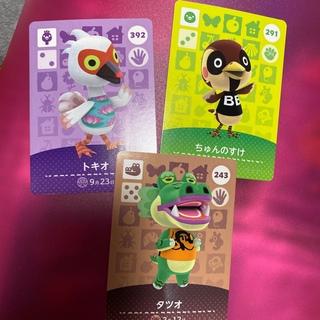 ニンテンドウ(任天堂)のどうぶつの森 amiiboカード 第三弾第四弾②(カード)