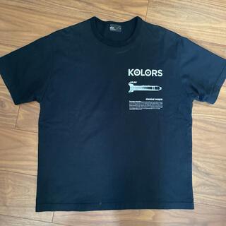 カラー(kolor)のkolor 19ss ミサイルTシャツ(Tシャツ/カットソー(半袖/袖なし))
