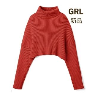 GRL - 新品未使用 GRL タートルネッククロップド丈ニットトップス レッド