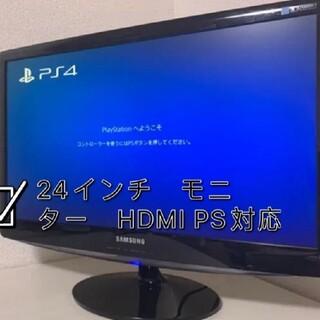 SAMSUNG SYNCMASTER B2430H 24インチ ディスプレイ