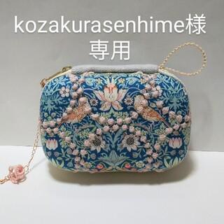 mina perhonen - ミナペルホネン ハンドメイド マルチファスナーケースa-③ ポーチ