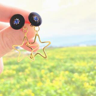 夜空色ネイビーブルーのヴィンテージボタンと揺れるゴールドスター・星形ピアス(ピアス)