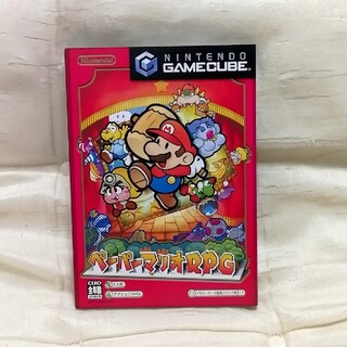 ニンテンドーゲームキューブ(ニンテンドーゲームキューブ)のペーパーマリオRPG (家庭用ゲームソフト)