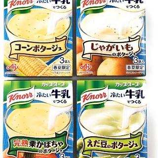 アジノモト(味の素)のクノールカップスープ4種類(インスタント食品)