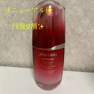 SHISEIDO (資生堂) - 資生堂 アルティミューンパワライジングコンセントレートⅢ