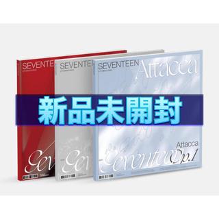 SEVENTEEN - SEVENTEEN Attacca CDアルバム 新品未開封