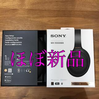 SONY - SONY ワイヤレスヘッドフォン WH-1000XM4 (10/16購入)