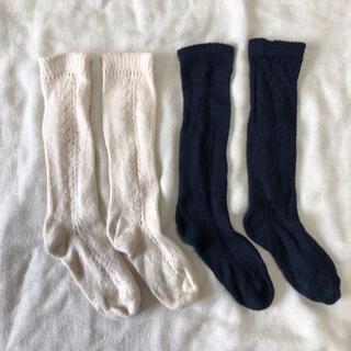 コドモビームス(こども ビームス)のCondor サイドオープンワークハイソックス 2(靴下/タイツ)