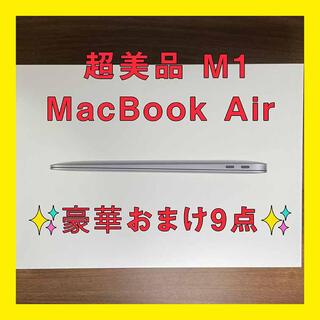Apple - 保証 Apple MacBook Air M1 (8GB, 256GB) US