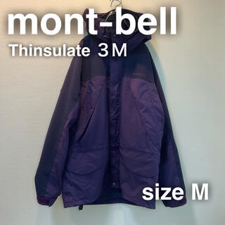 モンベル(mont bell)のmont-bell モンベル 3M マウンテンパーカー M パープル オールド(マウンテンパーカー)