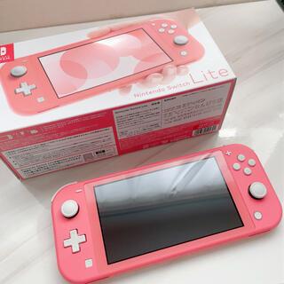 Nintendo Switch - Nintendo Switch Liteコーラル 本体+充電器+箱