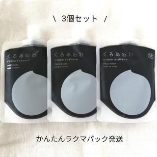 ケンコー(Kenko)の健康コーポレーション くろあわわ3個 セット(洗顔料)