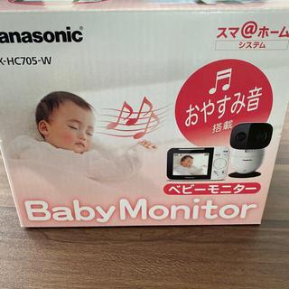 パナソニック(Panasonic)の【新品未使用】Panasonic ベビーモニター KX-HC705-W(その他)