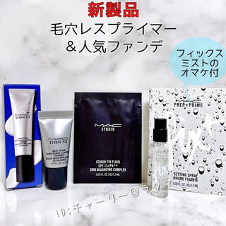 MAC - 【M・A・C】新製品 毛穴レスプライマー&ファンデ・ミストset