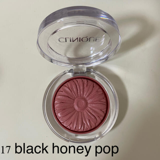 CLINIQUE - クリニーク チークポップ 限定品