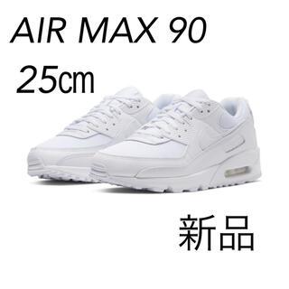 NIKE - NIKE AIR MAX 90 新品 25 CQ2560-100 ホワイト 白