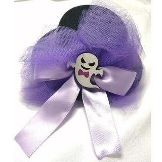 ヘッドドレス 髪飾り アクセ ゴースト ハット ハロウィン ヘアピン 発表会(小道具)
