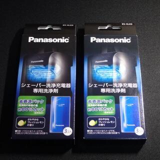 パナソニック(Panasonic)のパナソニック シェーバー洗浄剤 ES-4L03(3個入)ラムダッシュ 2箱セット(その他)
