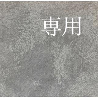 MENARD - メナード リシアル ローション  100mL