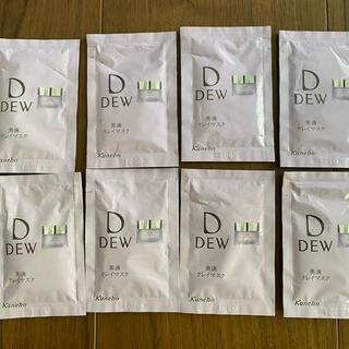 デュウ(DEW)のDew 美滴クレイマスク クリアクレイフォンデュ サンプル 8個(洗顔料)
