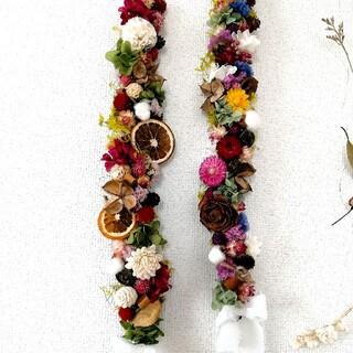 2way お花と木の実ガーランド(写真左)(ドライフラワー)