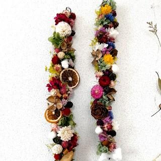 2way お花と木の実のガーランド(写真右)(ドライフラワー)
