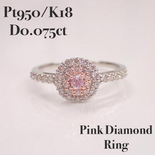 【新品】 Pt950 K18 D0.075ct ピンクダイヤ リング