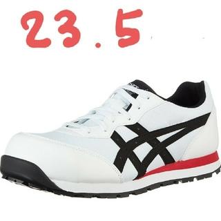 アシックス(asics)のアシックス asics 安全靴23.5㎝ 新品(スニーカー)