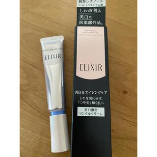 ELIXIR - エリクシールホワイト エンリッチドリンクルホワイトクリーム