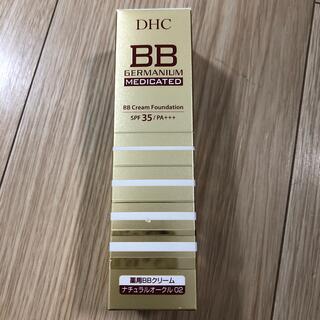 DHC - DHC 薬用BBクリーム ナチュラルオークル02  40g