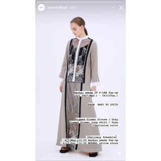 mame - MURRAL ミューラル Framed flower long skirt