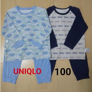 UNIQLO - UNIQLO パジャマ 100 2枚セット