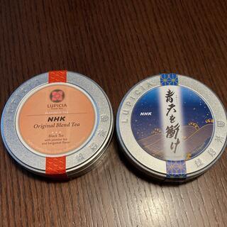 LUPICIA - LUPICIA ルピシア NHK 大河ドラマ 青天を衝け コラボ 紅茶 緑茶