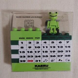 ブロックカレンダー カエル 万年カレンダー フロッグ