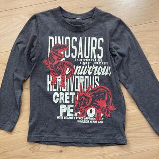 未使用 120 130 長袖 ロンT  カットソー 恐竜 グレー